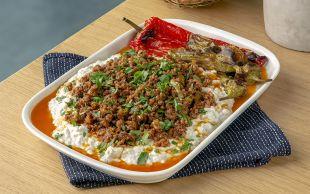 Gaziantep'e Selamlar: Alinazik Kebabı