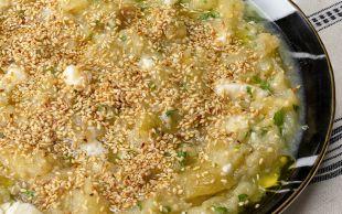 Böylesini Tatmadınız: Ballı ve Peynirli Köz Patlıcan