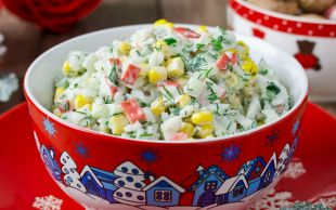 Hafif Lezzetiyle: Yoğurtlu Garnitürlü Pirinç Salatası