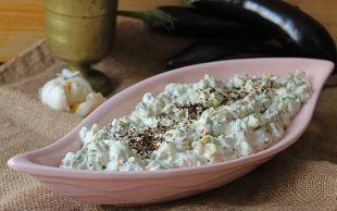 İştah Açan Kokusuyla: Cevizli Labneli Köz Patlıcan Salatası