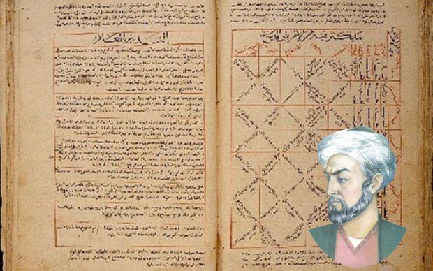 manset-ibni-sina