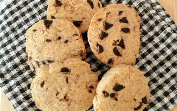kiyir-cikolatali-kurabiye-tarifi