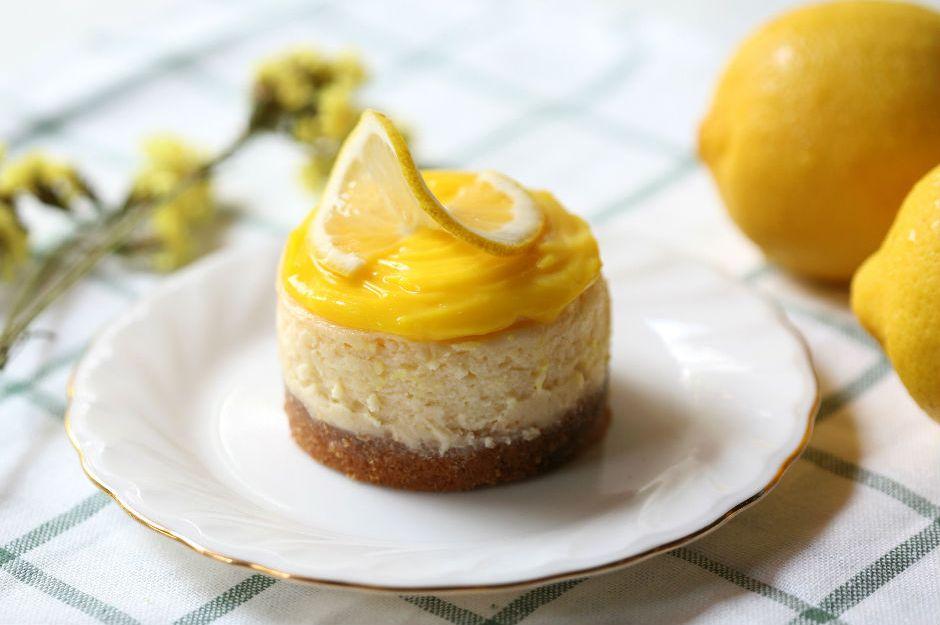 https://yemek.com/tarif/porsiyonluk-limonlu-cheesecake/ | Porsiyonluk Limonlu Cheesecake Tarifi