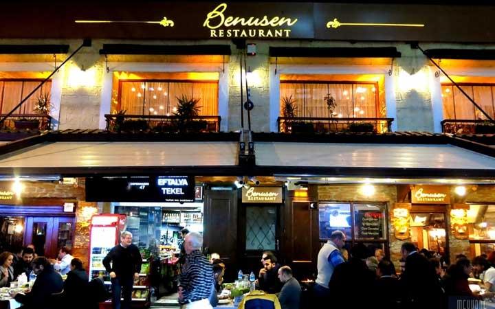 foursquare/benusenrestaurant