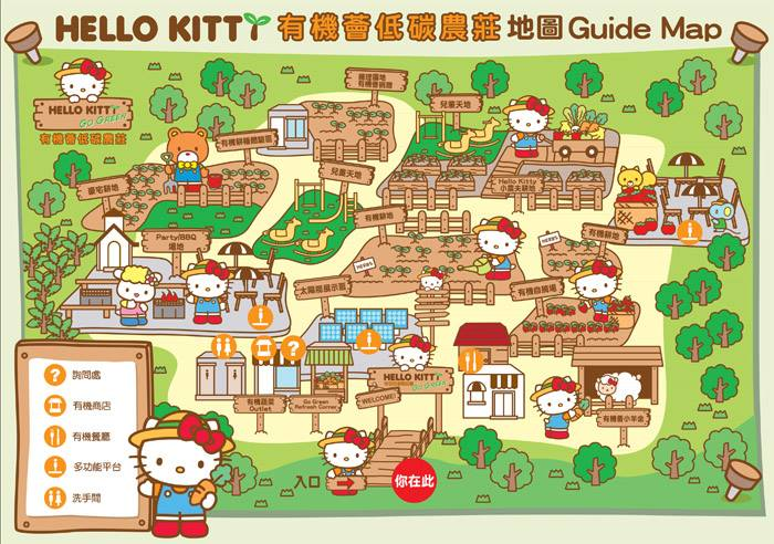 facebook - hello kitty organik çiftlik