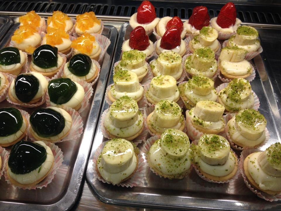 foursquare - nazar pastanesi - istanbul'daki ekler mekanları