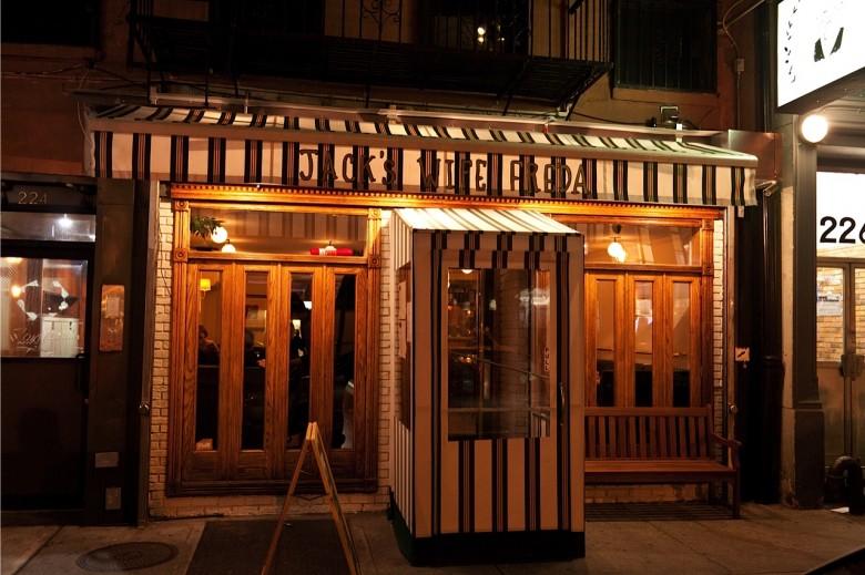 grandlifehotels - new york'ta gidilmesi gereken yerler: jacks wife freda