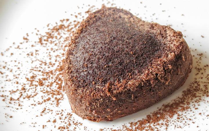 Çikolatalı Lav Kek Tarifi