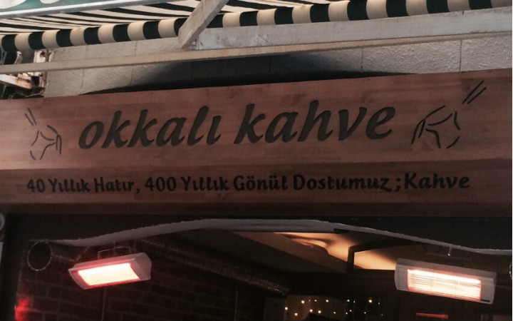 okkali-kahve-giris-1