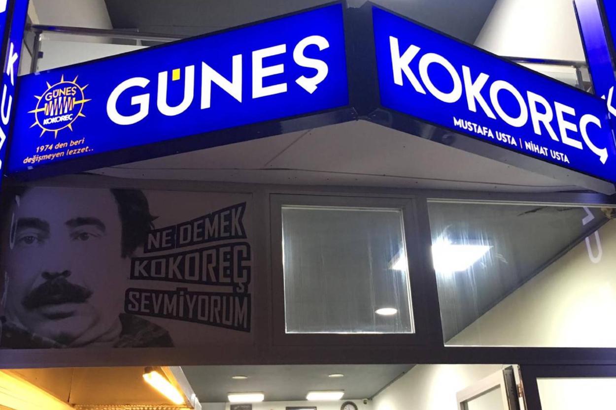 https://www.facebook.com/gunes.kokorec.5