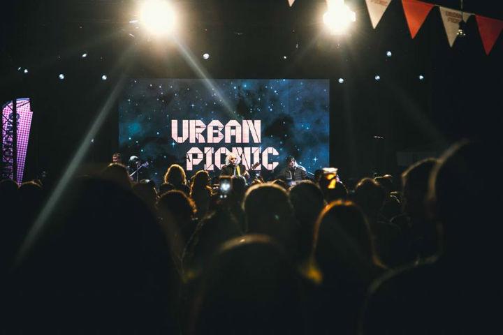 urban-2018de-neler-oldu16