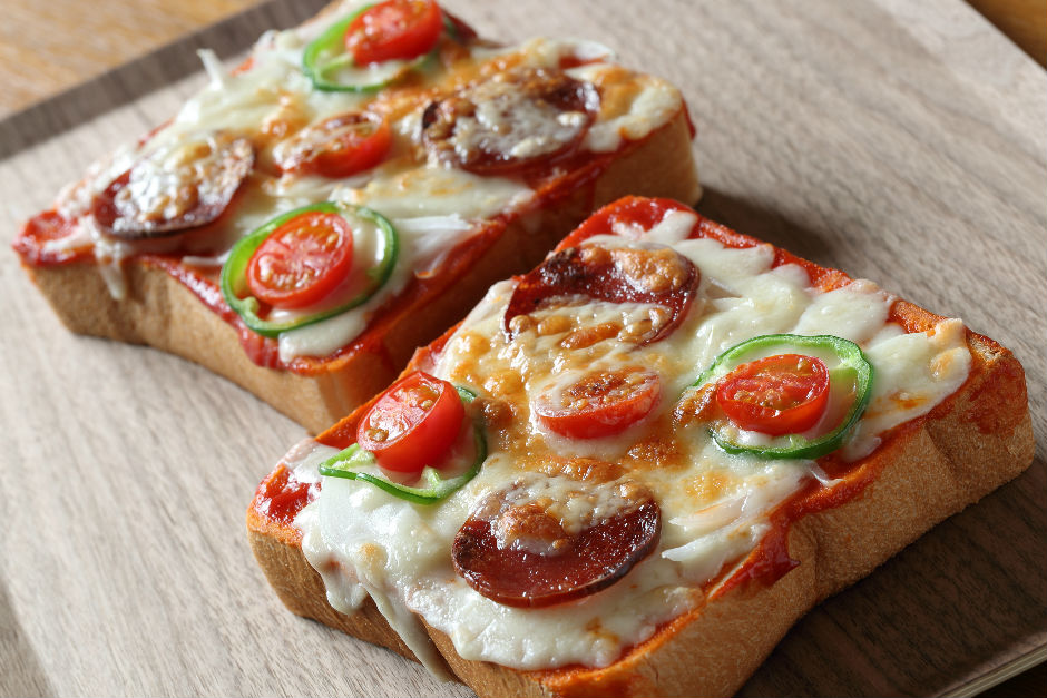 Pizza Tadında Kahvaltılık Tarifi